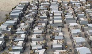 ۶۰دستگاه تولید ارز دیجیتال در خرمشهر کشف شد