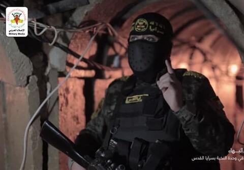 فیلم/ نیروهای سرایاالقدس در تونلهای زیرزمینی