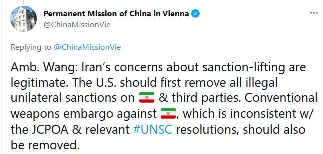 هشدار نماینده چین در مذاکرات وین درباره برجام