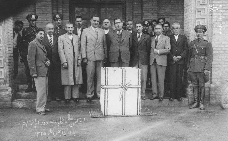 اعضای انجمن نظارت بر انتخابات در آبادان در سال ۱۳۲۵ شمسی