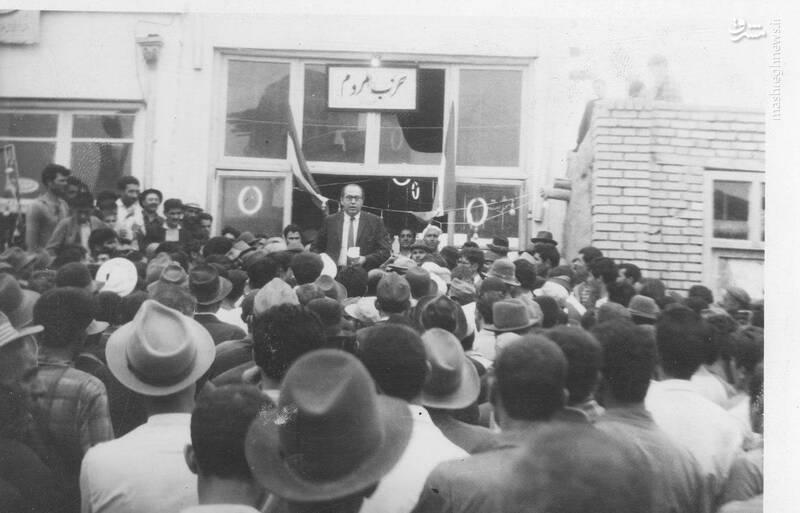 تبلیغات انتخاباتی حزب مردم در دوره پهلوی دوم