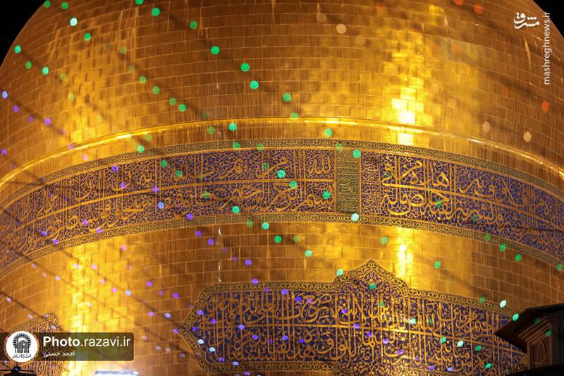 عکس/ حال و هوای حرم مطهر امام رضا(ع) در دهه کرامت