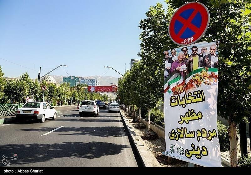 تبلیغات شهری انتخابات ۱۴۰۰