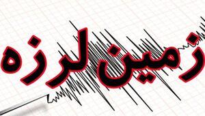 زلزله 3.7 ریشتری کامیاران را لرزاند - کراپشده