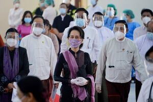 آغاز محاکمه «آنگ سان سوچی» به اتهام فساد مالی