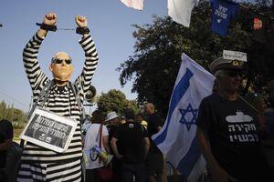 عکس/ پایان نتانیاهو