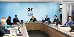 پکن خواستار توقف دخالت «گروه ۷» در امور چین شد