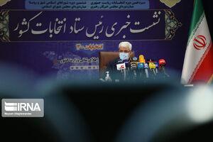 عکس/ نشست خبری رئیس ستاد انتخابات کشور