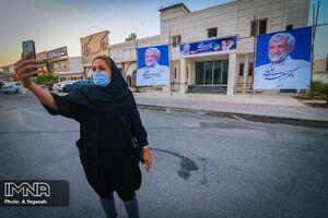 عکس/ تبلیغات انتخاباتی در کیش