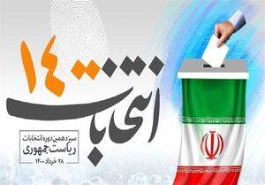 در انتخابات چه کسی انقلابی و چه کسی ضدانقلابی است؟