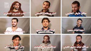 پخش تصاویر و اعترافات 9 اسیر ارتش سعودی