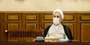 دادستانی تهران