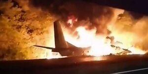 ۶ کشته و مجروج بر اثر سقوط هواپیما در فرودگاه تگزاس +عکس