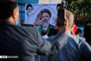 عکس/ تجمع حامیان رئیسی در ایلام