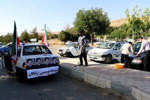 عکس/ اجتماع هواداران رئیسی درشهرکرد