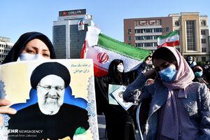 عکس/ اجتماع حامیان سید ابراهیم رئیسی در هفتتیر