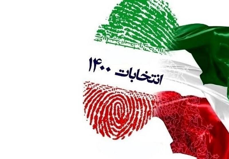 ماشین نوشته جالب انتخاباتی+ عکس