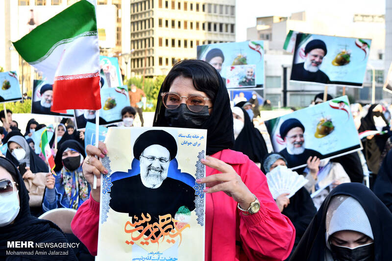 تجمع طرفداران سید ابراهیم رئیسی در میدان هفت تیر