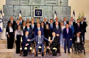 زنان کابینه در اسرائیل