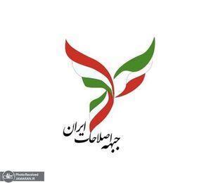 انشعاب حزب کارگزاران پس از میلیتاریزه شدن جبهه اصلاحات/ تهران به این آرامش قبرستانی نیازی ندارد مهندس!