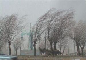 هشدار وزش بادهای شدید در برخی استانها