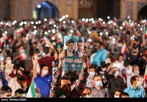 عکس/ اجتماع حامیان رئیسی در اصفهان