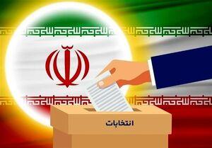 حتی با حمایت خاتمی، رای همتی حداکثر ۱۰ درصد میشود!