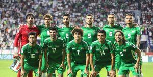 ترکیب تیم ملی عراق مقابل ایران