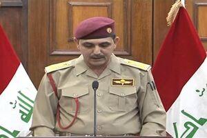 واکنش عراق به تجاوزات ترکیه