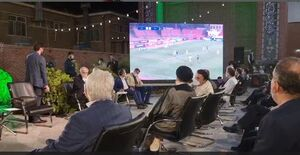 تماشای بازی تیم ملی در دیدار با رئیسی