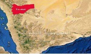 نیروهای مرزبانی عربستان شهروند یمنی را به شهادت رساندند