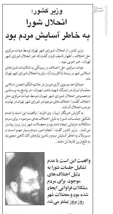 وقتی تاجزاده و رفقا بدون نظارت استصوابی هم مردود شدند