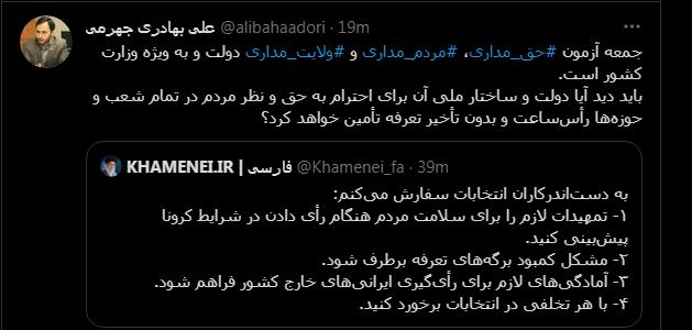 مطالبه تامین به موقع تعرفه از دولت