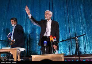 پیشنهاد جلیلی برای انتصاب ۲ سفیر در وزارت خارجه+ فیلم
