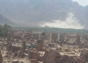 فیلم/ لحظه انفجار ساختمان ولسوالی توسط طالبان