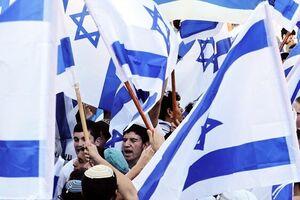 صهیونیستها راهپیمایی پرچم اسراییل نمایه