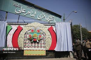 عکس/ مراسم پاسداشت سالروز اعطای نشان فداکاری