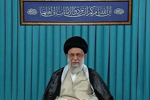 عکس/ ترجمه کتیبه نصب شده در حسینیه امام خمینی