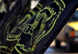 واکنش جهاد اسلامی به شهادت بانوی فلسطینی