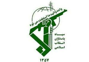 دعوت سپاه از آحاد ملت ایران برای مشارکت حداکثری در انتخابات