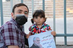 """عکس/ به عشق """"حاج قاسم"""" رای میدهیم..."""