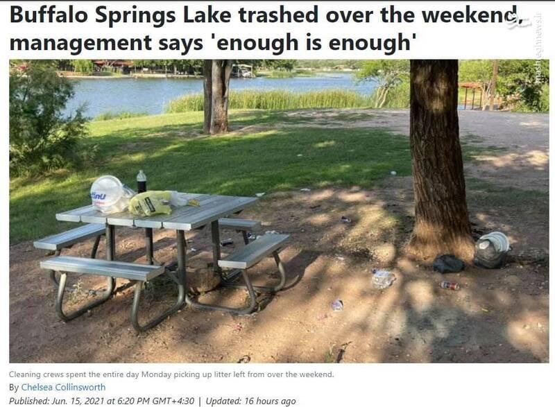 ببینین آمریکاییا توی طبیعت زباله نمی ریزن!+ تصاویر
