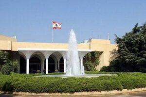 واکنش ریاست جمهوری لبنان به انتقادات «نبیه بری» - کراپشده