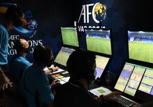 استفاده از VAR در دور پایانی انتخابی جام جهانی ۲۰۲۲