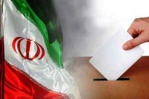 دعوت گروه صنعتی ایران خودرو از مردم برای حضور حداکثری در انتخابات