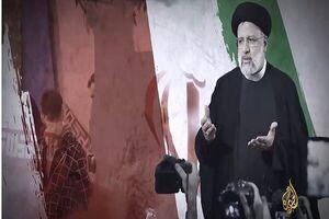 گزارش الجزیره از شروع انتخابات در ایران