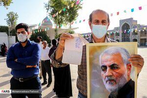 انتخابات ۱۴۰۰ شیراز