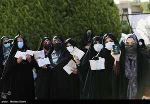 انتخابات ۱۴۰۰ - اصفهان