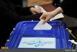 این بی تدبیری در رای گیری هم به خاطر تحریمه؟!