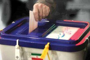 رأی گیری در اغلب حوزهها با تاخیر دو ساعته آغاز شد